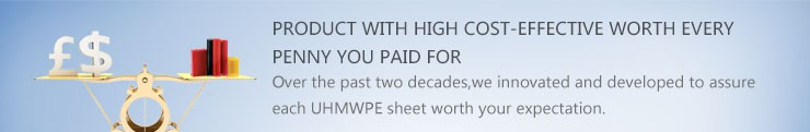 Factory direct sale uhmw polyethylene sheet without third party involved, save money for you