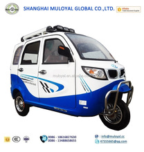 MS150ZH-CCW 125 ~ 200cc Motorising Passenger Tricycle 3 Wheel car price