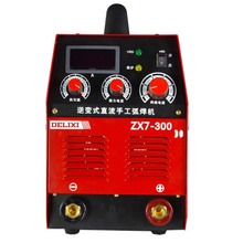 Hottest !! IGBT Portable Bore Welding Machine (ZX7-300I)