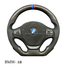 Good fitment carbon fiber steering wheel for BMW3 series