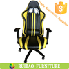 Yellow Modern Ergonomic Desk Office Computer Chair