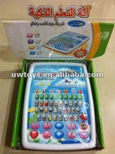 28 words kids ipad, arabic learning pad, children islamic ipad