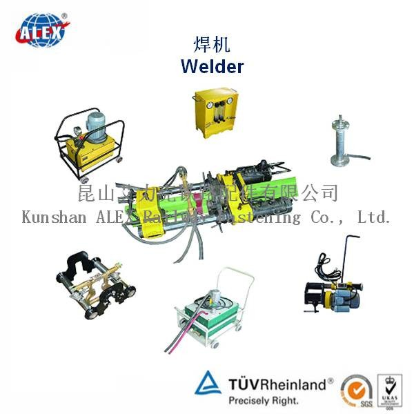 light portable rail drilling machine/Internal combustion