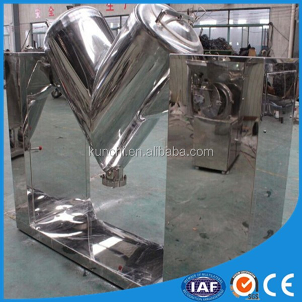 High efficiency V-shaped tumble mixer / V-shaped powder blender / V-shaped mixing machine
