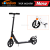 Cheap quickly foldable outdoor sports 200mm big wheel kick scooter for sale for adults