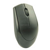Professional Classic Latest 3 Buttons Wired Computer Mouse, M-20