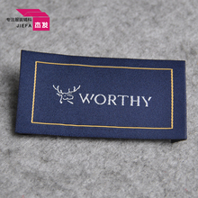 custom High quality fabric brand end folded labels woven clothing