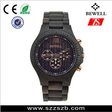 2016 The Eco-Friendly Natural expensive wood watch we wood watches