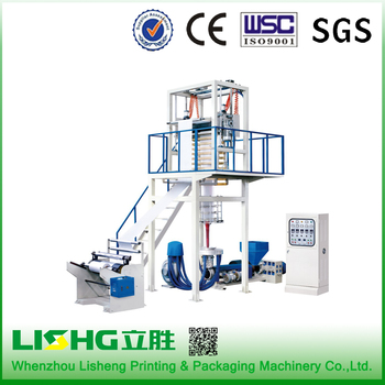 Automatic HDPE, LDPE, PE film blowing machine best price