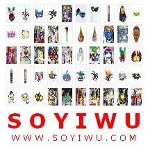 Party Supply - PARTY POPPER Wholesale - Login SOYIWU to See Prices for Millions Styles from Yiwu Market - 4602