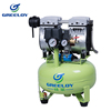 600W oil free tattoo air compressor