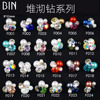 BIN Wholesale Nail Jewelry Nail Supplies
