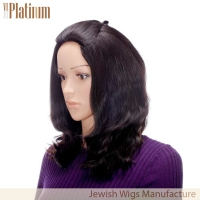 High Front Brush Back Human Hair Jewish Kosher Wig