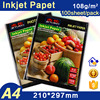 Jetland Inkjet matted Paper A4 108GSM 100 Sheets Per Pack coated inkjet papers