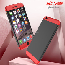 Free sample high quality 360 degree full cover contrast color and pure color Hard pc plastic cover cell phone case for iphone 8