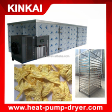 Factory price food dehydrator machine,plantain dryer oven