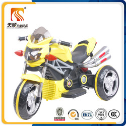 2016 New arrival motorcycles sale 3 wheel electric children motorcycle with price