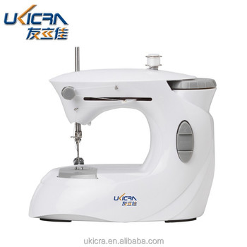 basic mini electric sewing machine