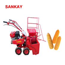 Factory Supply Agriculture Machinery Multifunction Mini Corn Harvester Machine for Sale