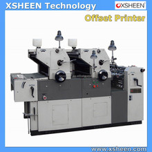 plastic cups offset printing machine, cheap offset printing machine, cpc offset printing machine