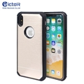 Alibaba China Hybrid Shockproof PC Phone Case for iPhone X