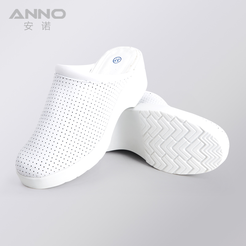 Anno chef clogs / work clogs / slip-on work shoes