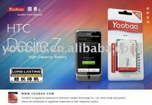 YOOBAO Battery For HTC Desire Z A7272 1250mah