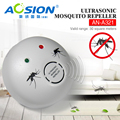 Aosion homely electric anti mosquito repellent AN-A321