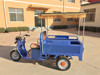 TEB-66 48v 850w cargo tricycle with wagon for sale electric and solar