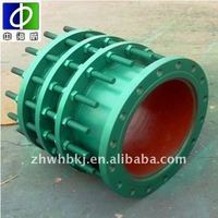 CC2F-Type Flanged Dismantling Joint
