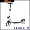 Hot sale cheap two big wheel folding adults kick scooter manufacturer