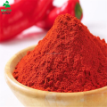 Halal Organic Red Chili Powder from Chinese manufacturing