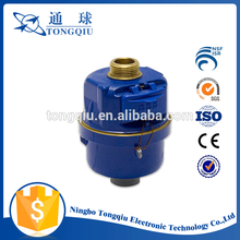 Water Manufacturer High Quality cheap Class C R160 water meter