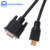 OEM Male to Male 1080P HDMI to VGA Plug Audio Cable  1M 1.5M 2M 3M 5M