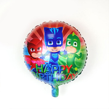 18 inch round shape Pajama man printed good quality helium foil balloons