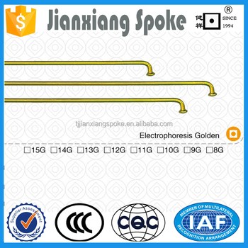 Bicycle spare part Q235 carbon stainless steel Electrophoresis Golden color 8g 9g 10g 11g 12g 13g 14g 15g spoke and nipple