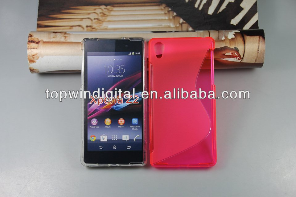 S-line Back Cover Case for Sony Xperia Z2