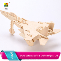 2016 new High-quality intelligent toys wooden unique puzzle for adults ideas for small gifts fighter plane