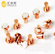Brass Welding Contact Tip Electrical Contact Silver Contact