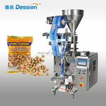 Mini Automatic Snack Bean Packing Machine With Vffs Packaging Machine Manufacturer