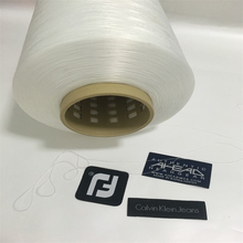 China manufacturer 75 denier high twist polyester weft yarn for woven label