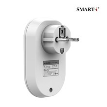 SMART-i wireless wifi portable remote control smart electircal socket for home automation