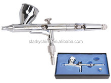 Hot sale professional airbrush Double Action Airbrush
