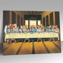 3d pictures of jesus christ oil paintings