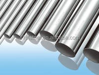 China Competitive Round Seamless astm a316 Stainless Steel Pipes