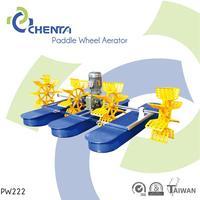 PW222 hydraulic pump aqua vending station price aquarium water treatment product