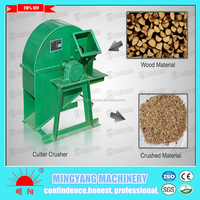 600kg per hour capacity Tree Branch Crusher Machine with best price