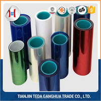 silicone coated PET PP PE Release film