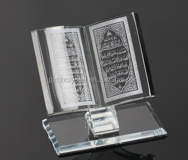 Wedding Gift For Muslim Bride : Muslim Wedding Gift For Islamic Souvenir Mh-l0353 - Buy Muslim Wedding ...