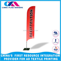 cheap custom print roadside stand advertise promotion large advertise feather flag beach banner